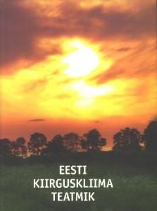 Eesti kiirguskliima teatmik